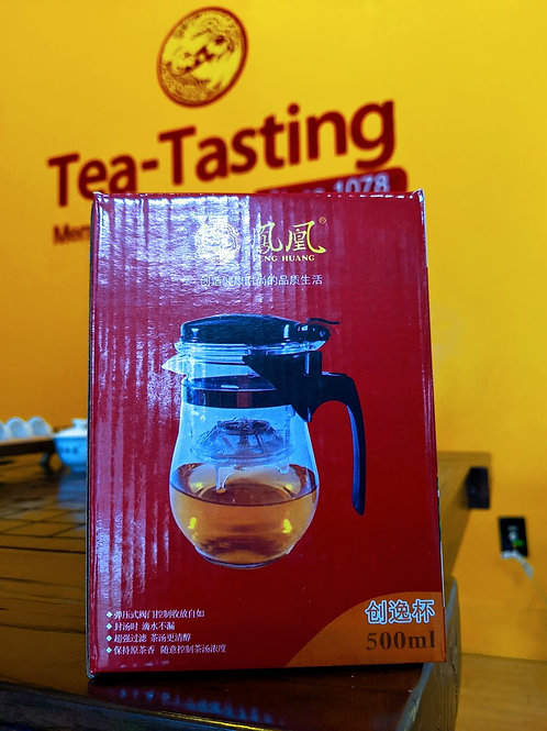 Easy Tea Tasting in Office/Home, Piaoyi tea cup/pot 10 oz, MerryLong