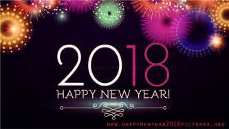2018 - Happy New Year!