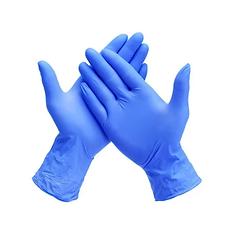 Latex Gloves.webp