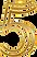 Number_Five_Gold_PNG_Clip_Art_Image.png