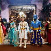 Love Aladdin!