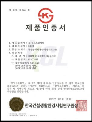 제품인증서2.png