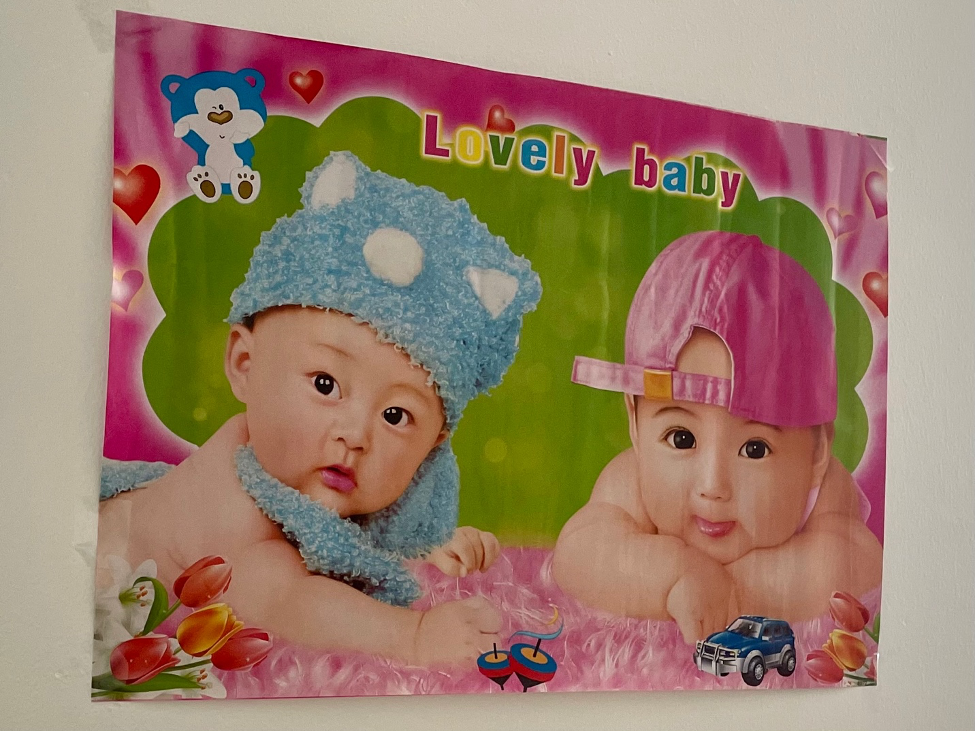 The supposedly magical beautiful baby poster