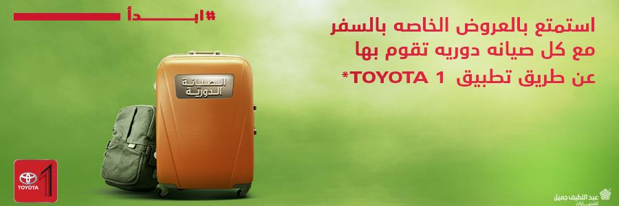 900x320-Travel.jpg