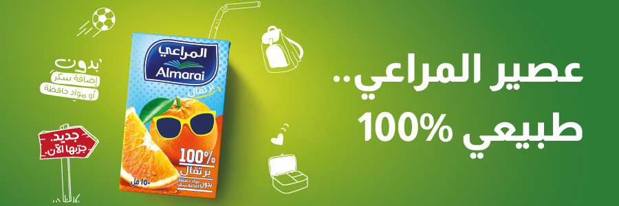 LL Juice E-banners-900X320-pix.jpg