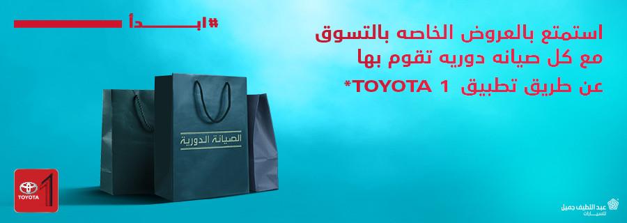 900x320-Shopping.jpg