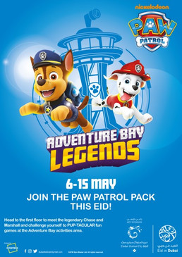 PAW Patrol at Dubai Festival City Mall