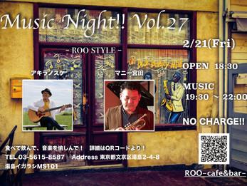 今週はMusic Night!! 来月はOsaka!!