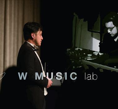 Weiya 總監 | W MUSIC lab. 唯一音樂 | 樂團,婚禮音樂,尾牙活動,品牌活動,音樂規劃師, Taiwan