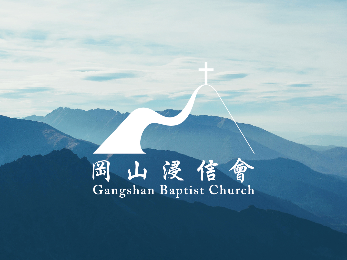 Gangshan_01
