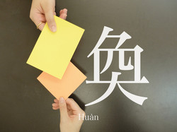 Chinese flashcards-05