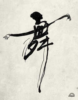 25719adcf4d720825b95182296c7df6a--chinese-typography-chinese-calligraphy