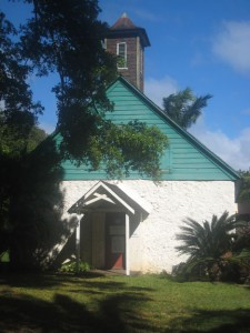 The Palapala Ho'omau Church, founded 1864 in Kipahula, near Hana, is built of limestone and coral.