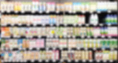 Bebidas vegetales en un supermercado by Lemon's Secrets