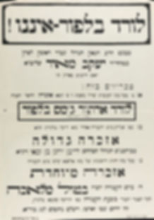 Announcement about the Purchasing of Etrogim, 1933
