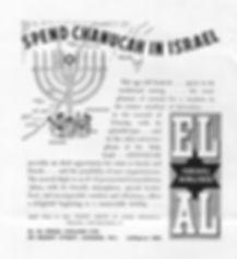 Spend Chanukah in Israel