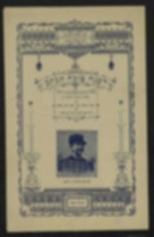Shana Tova, Alfred Dreyfus, 1901