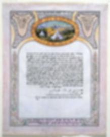 Ketubah, Jerusalem, 1926
