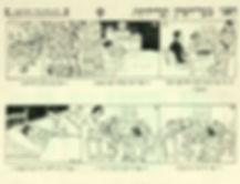 The Adventures of Hofni the Dreamer, Eden Newspaper, 1925