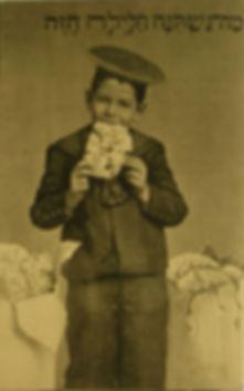 A Child Eating Matzah, Europe