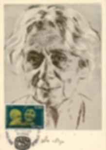 Postcard of Henrietta Szold, 1985