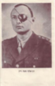 Photograph of Moshe Dayan, c. 1950s