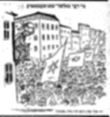 """The Adventures of Hofni the Dreamer,"" Eden Newspaper, 1925"