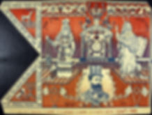 A Simchat Torah flag from Warsaw, 1902