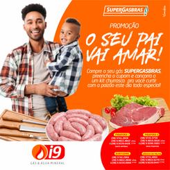 POSTS I9 SUPERGASBRAS JULHO 2019.png