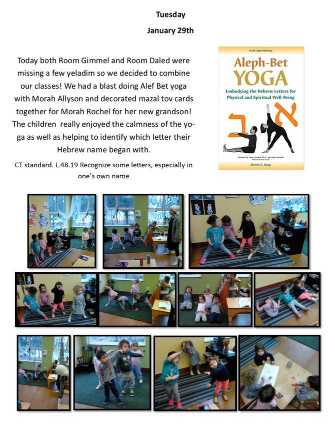 Aleph-Bet Yoga in Room Gimmel