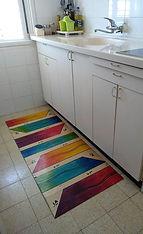 במטבח.jpg