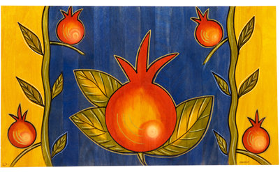Small Carpet- Pomegranate