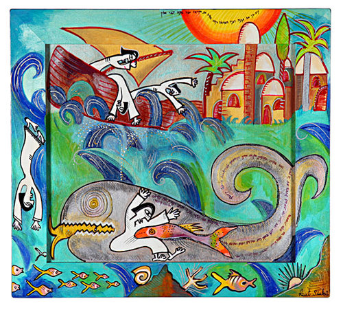 """Wall hanging Scenes from the Bible - """"Jonah"""""""