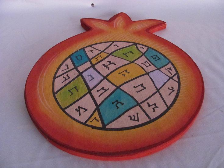 Round cutting board Alphabet