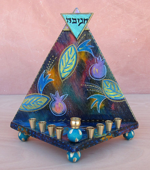 "Menorah ""Pyramid"""