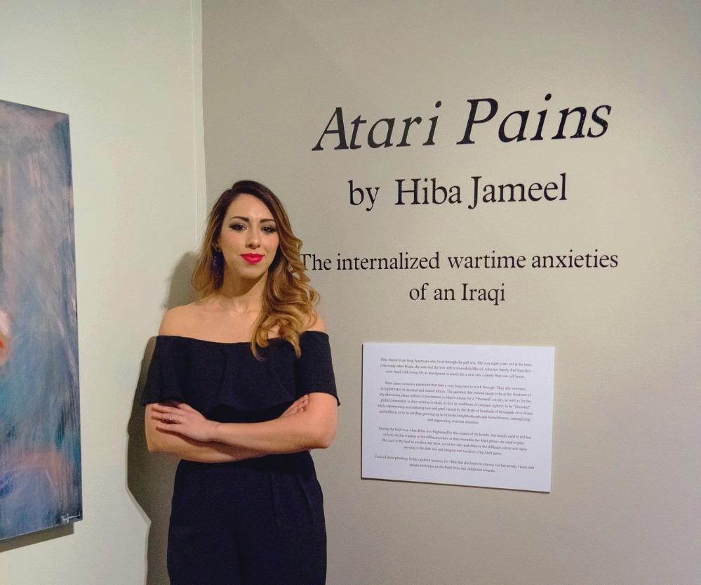Hiba Jameel
