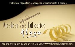 carte visite luthier