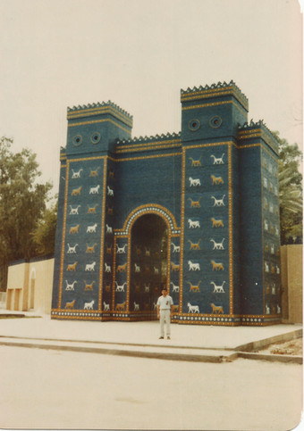 My father and his friend Dr. Yaqoub AbdulMasih who is currently in Dublin, on a field trip to the historic and legendry Babylonian city, here at the Ishtar Gate.  Babylon is a very important city and legacy of Iraq and the world, whether historically or even religiously.   Babylon, 1984