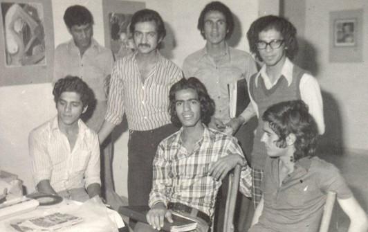 Institute of Fine Arts  Baghdad, 1970s