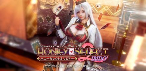 Honey-Select-2-1