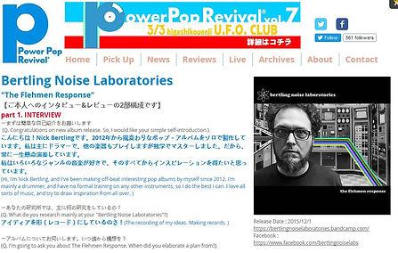 power pop revival review