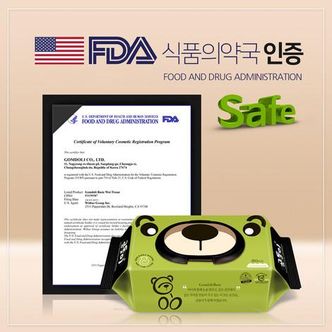FDAEC8AB9EC9DB8.jpg