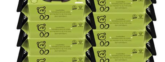 Gomdoli Basic Cap Korean Organic Wet Wipes Made in Korea