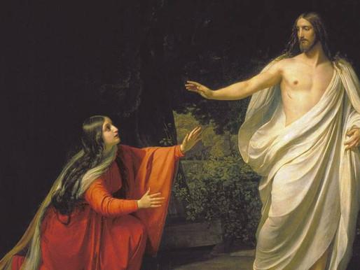 22 ივლისი – მარიამ მაგდალელის მოხსენიება