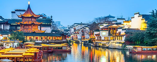 Nanjing Pic 1.jpg