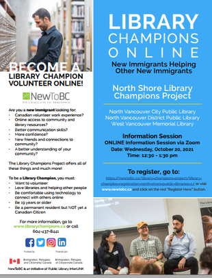 Recruiting: New Library Champions