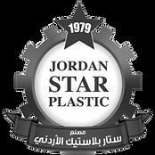 Star Plastic Jordan Factory.png