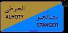 ahsl_logo.png