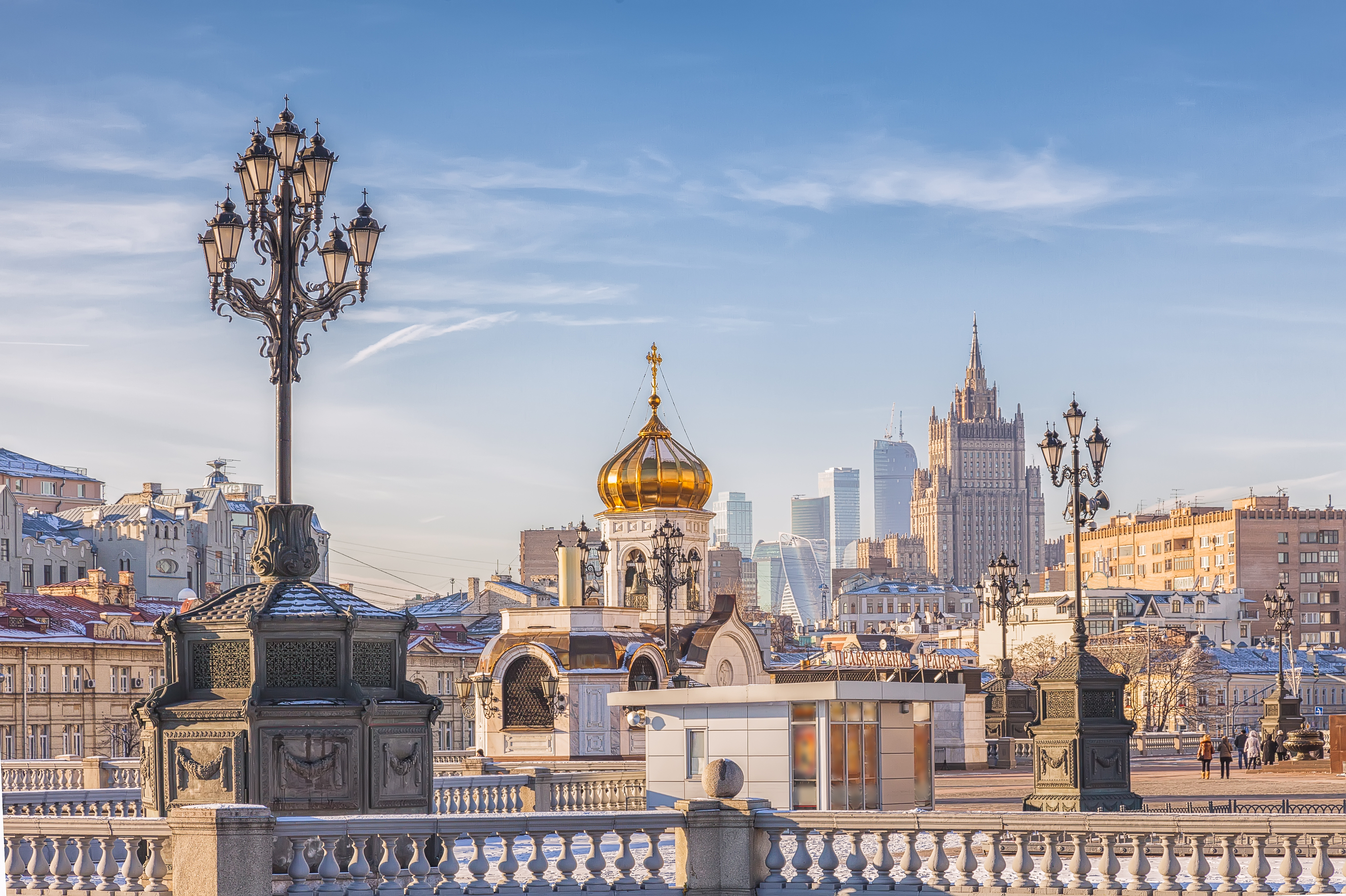 View At The Center Of Moscow, Russia