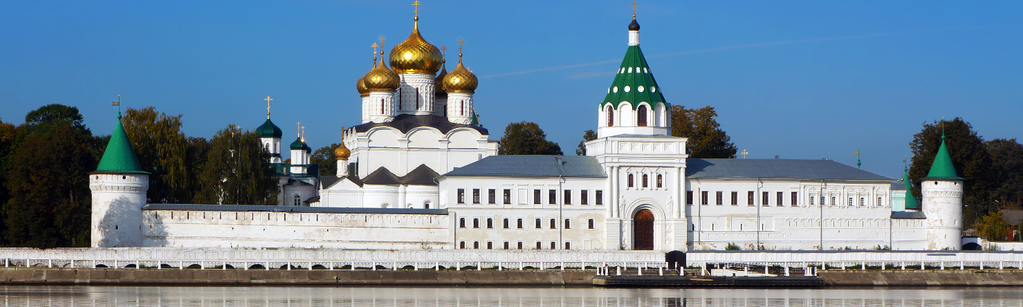 Ipatievsky Monastery In Russia, Kostroma City_edited_edited